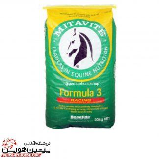 کنسانتره formula3