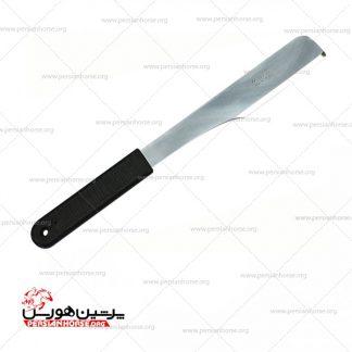 چاقو نعلبندی موستاد