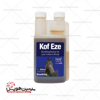 شربت-صرفه-Kof-Eze