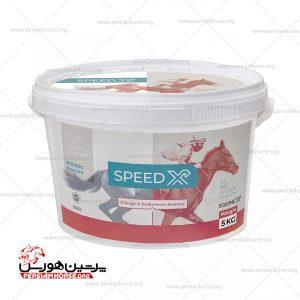 مکمل SPEEDX