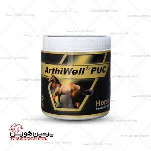 کرم التیام بخش، ضد درد، ضد التهابArthiWell PUC