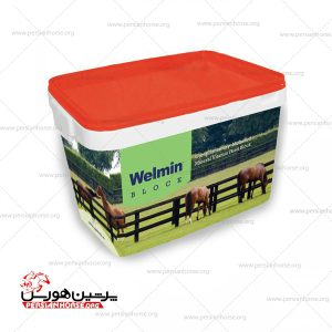 بلوک لیسیدنی اسب welmin block 22kg