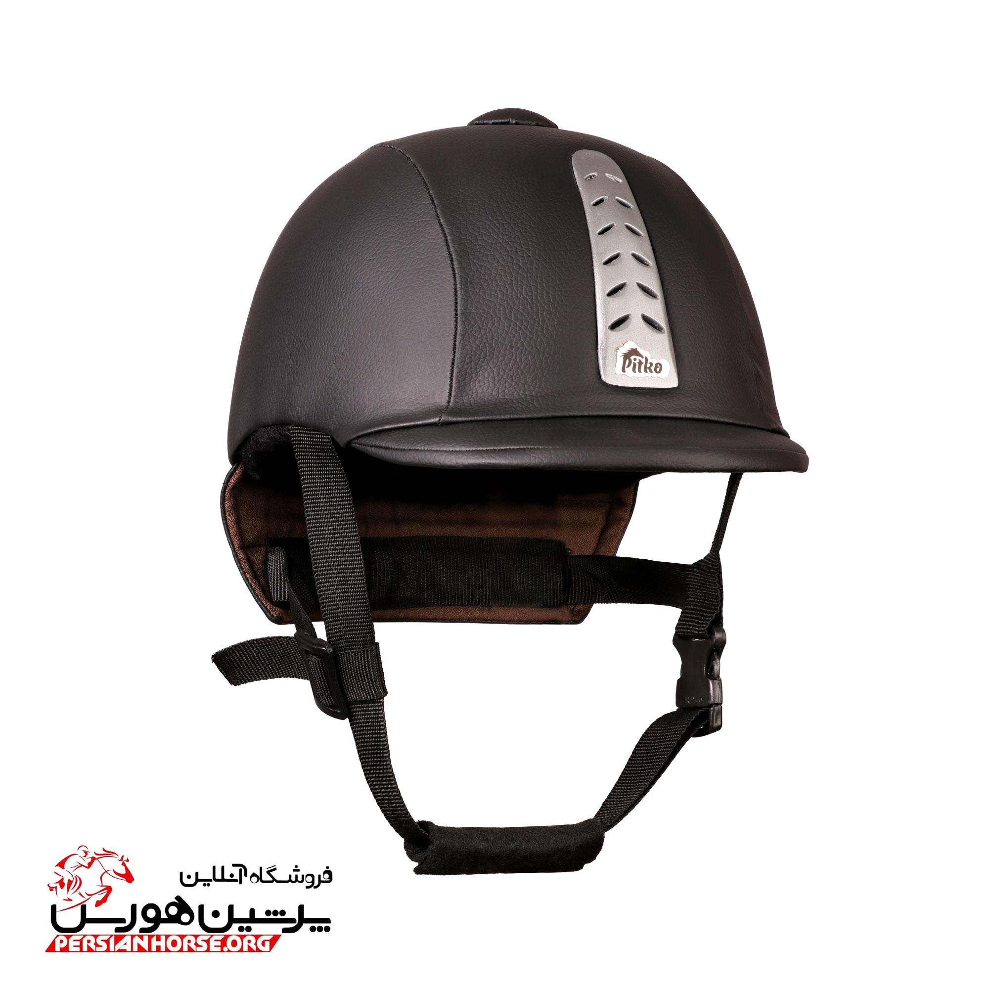 کلاه سوارکاری چرمی پیتکو مدل 1104