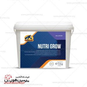 مکمل رشد کره nutri grow 5kg